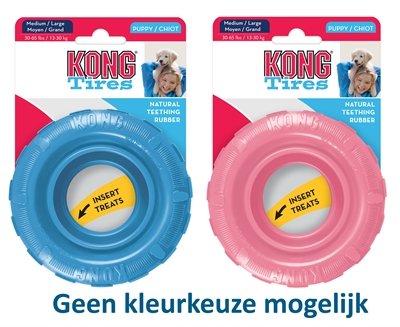 Kong puppy tires assorti
