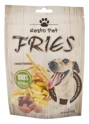 Restopet fries tht 20-4-2020