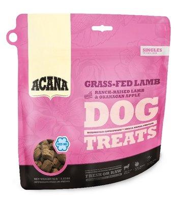 Acana dog gevriesdroogd grass-fed lamb snoepjes