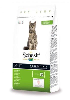 Schesir Kattenbrokken Adult Lam - 1.5kg